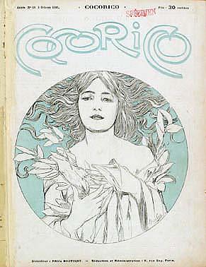 ココリコの画像 p1_10